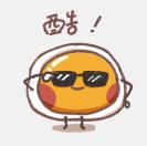 一颗煎蛋 messages sticker-7