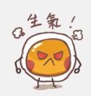 一颗煎蛋 messages sticker-10