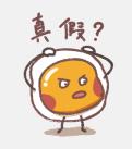 一颗煎蛋 messages sticker-4