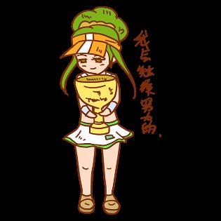 网球女孩贴图 messages sticker-5
