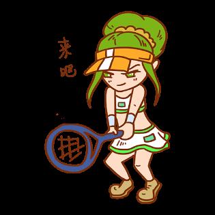 网球女孩贴图 messages sticker-3