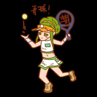 网球女孩贴图 messages sticker-9
