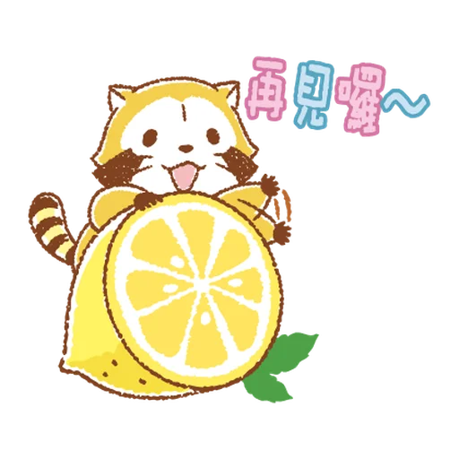 RaccoonLemon messages sticker-0