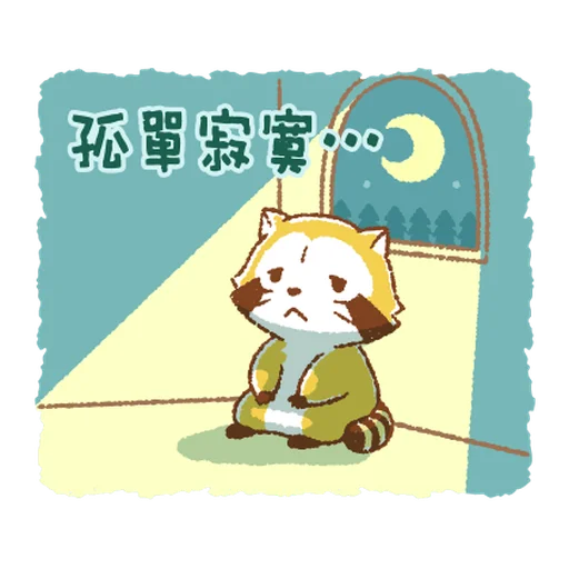 RaccoonLemon messages sticker-2