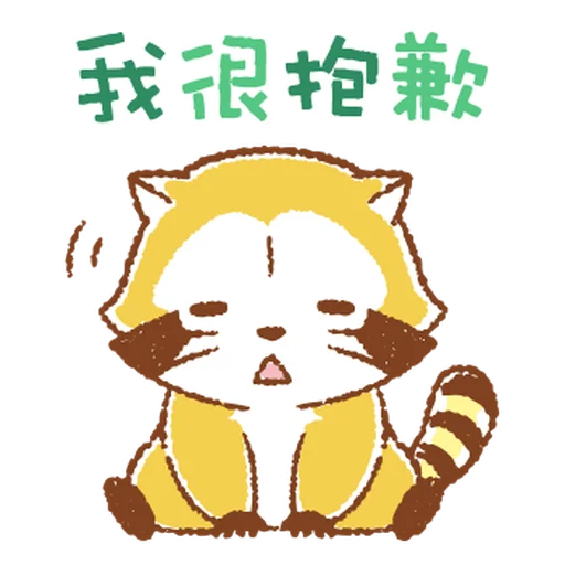 RaccoonLemon messages sticker-6