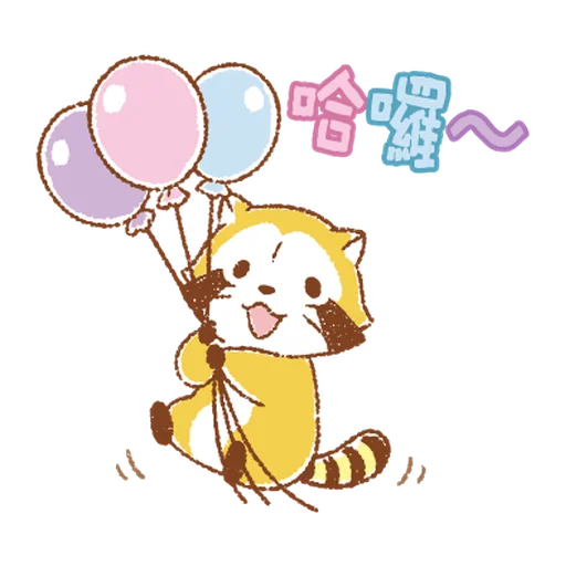 RaccoonLemon messages sticker-5