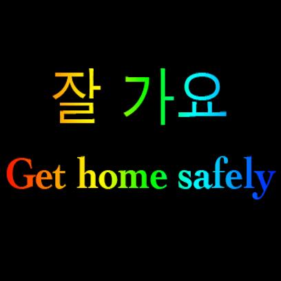 Korean English messages sticker-10