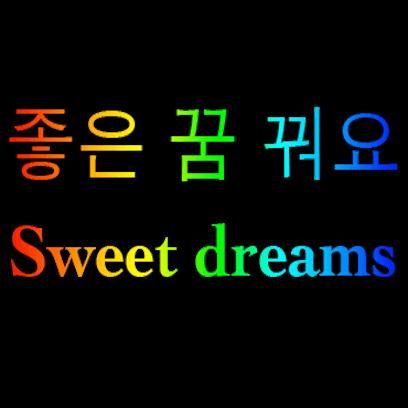 Korean English messages sticker-8