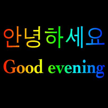 Korean English messages sticker-6