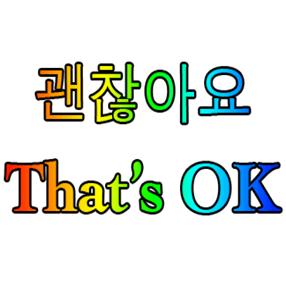 Korean English messages sticker-3