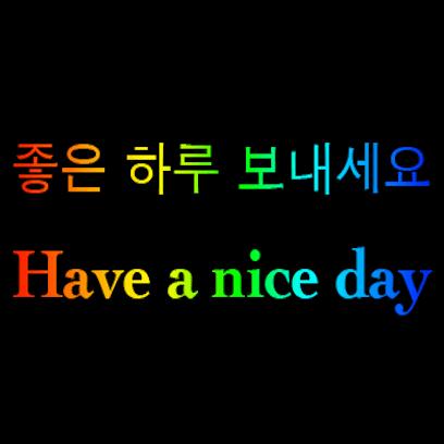 Korean English messages sticker-11