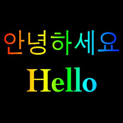Korean English messages sticker-0