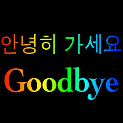 Korean English messages sticker-9
