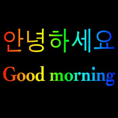 Korean English messages sticker-5