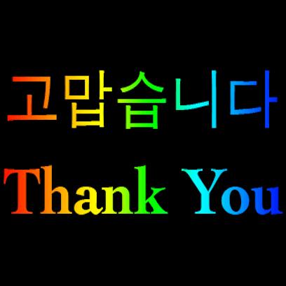 Korean English messages sticker-1