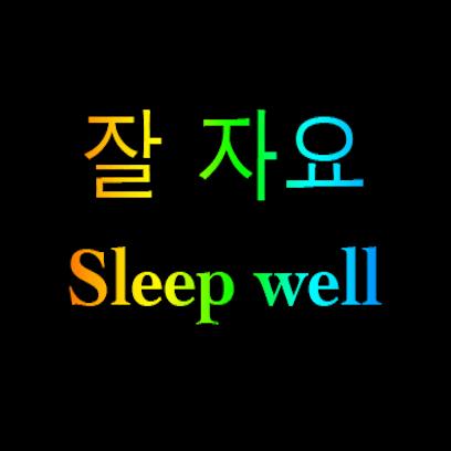 Korean English messages sticker-7