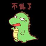萌萌小笨龙 - Little Dragon Sticker messages sticker-9