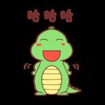 萌萌小笨龙 - Little Dragon Sticker messages sticker-10