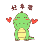 萌萌小笨龙 - Little Dragon Sticker messages sticker-8
