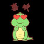 萌萌小笨龙 - Little Dragon Sticker messages sticker-1