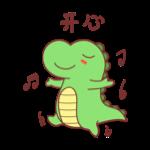 萌萌小笨龙 - Little Dragon Sticker messages sticker-3