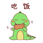 萌萌小笨龙 - Little Dragon Sticker messages sticker-2