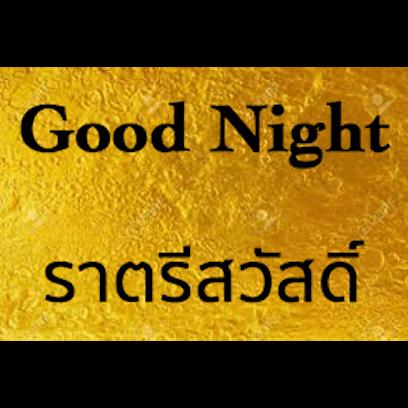 Thai English messages sticker-3