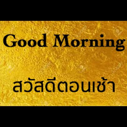 Thai English messages sticker-2