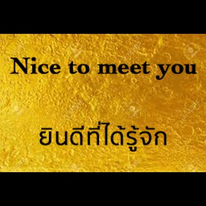 Thai English messages sticker-6