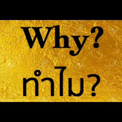 Thai English messages sticker-10