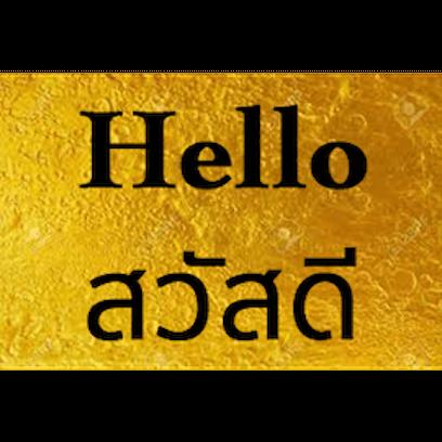 Thai English messages sticker-0
