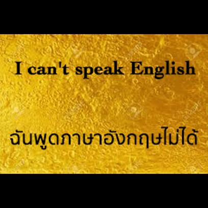 Thai English messages sticker-7