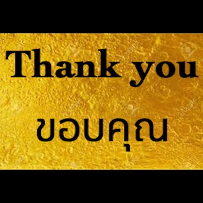 Thai English messages sticker-4