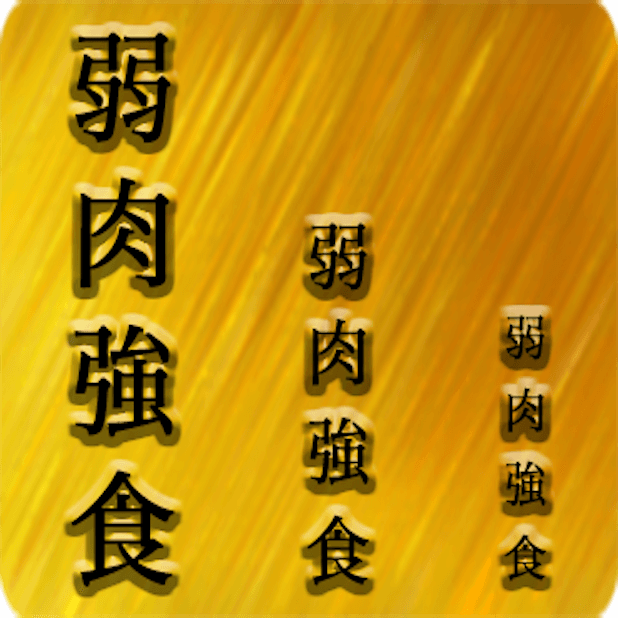 Proverb Japanese Language messages sticker-6