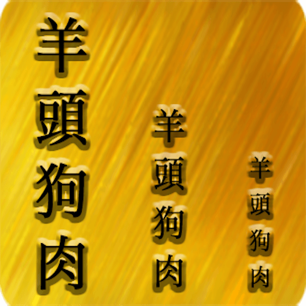Proverb Japanese Language messages sticker-10