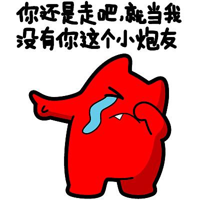小红猫传奇 messages sticker-11