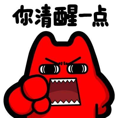 小红猫传奇 messages sticker-0