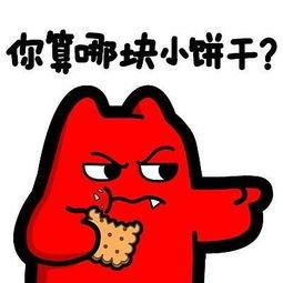 小红猫传奇 messages sticker-10
