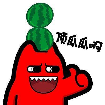 小红猫传奇 messages sticker-9