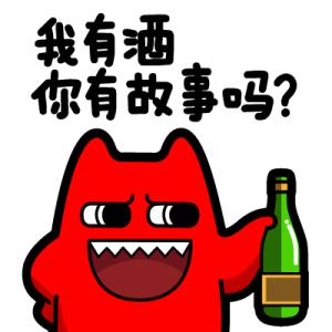 小红猫传奇 messages sticker-6