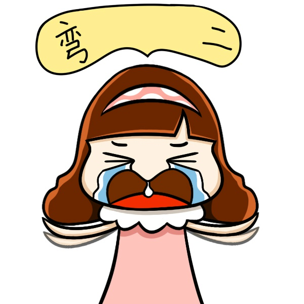 Chongqing dialetto messages sticker-8