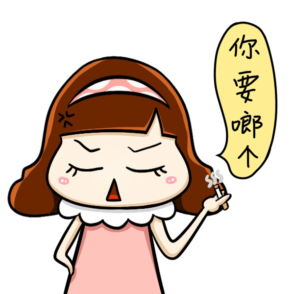 Chongqing dialetto messages sticker-6