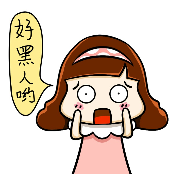 Chongqing dialetto messages sticker-0