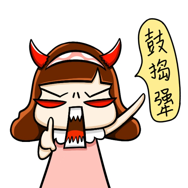 Chongqing dialetto messages sticker-7