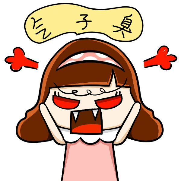 Chongqing dialetto messages sticker-5