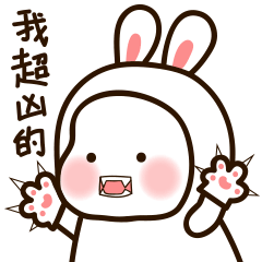 Naughty Little Rabbit messages sticker-4