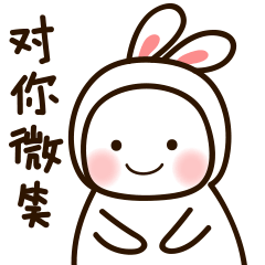 Naughty Little Rabbit messages sticker-7