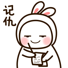Naughty Little Rabbit messages sticker-9