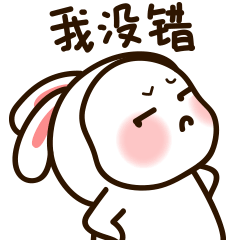 Naughty Little Rabbit messages sticker-3