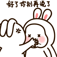 Naughty Little Rabbit messages sticker-8